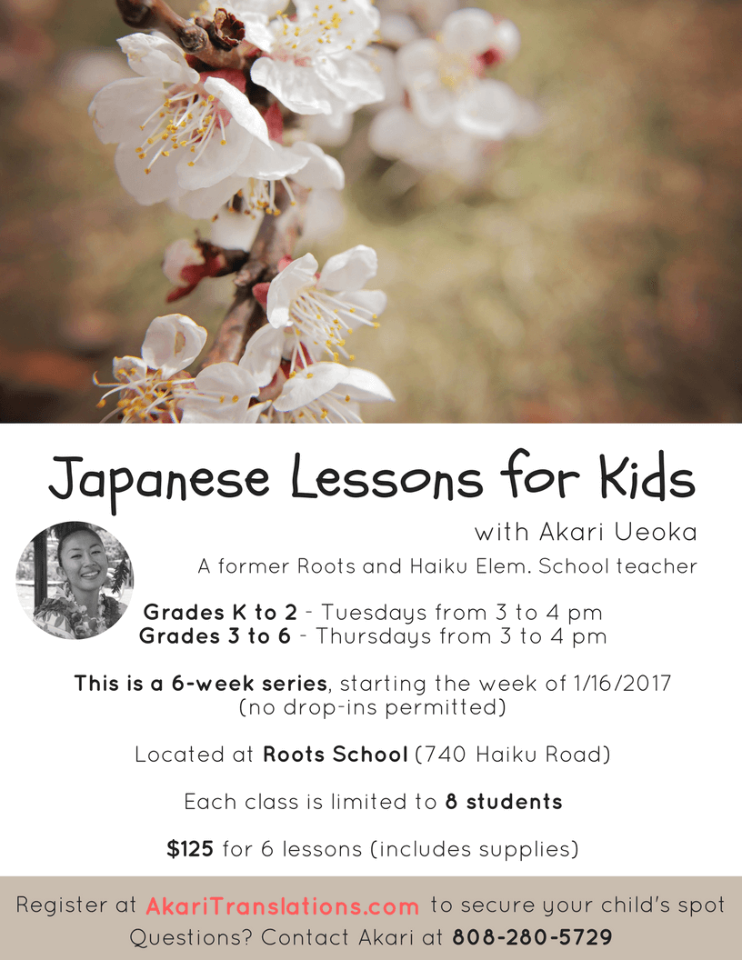 japanese lessons Rated 492/5 by 50k people learn japanese, learn korean and learn chinese, 100% free easy, interactive and effective.