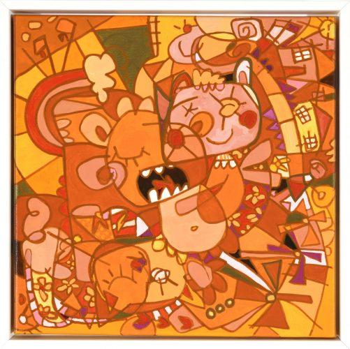 Ali Isabelle - Orange Dream